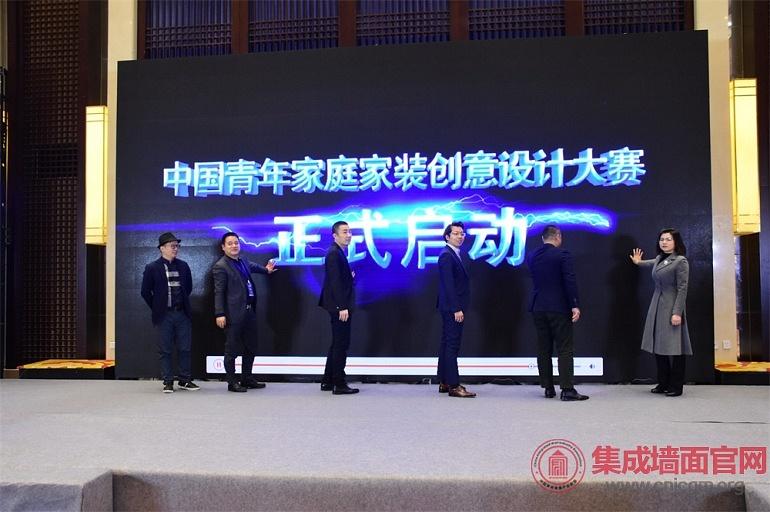 面面聚道,构建共生业态丨2018中国集成墙面行业峰会现场报道