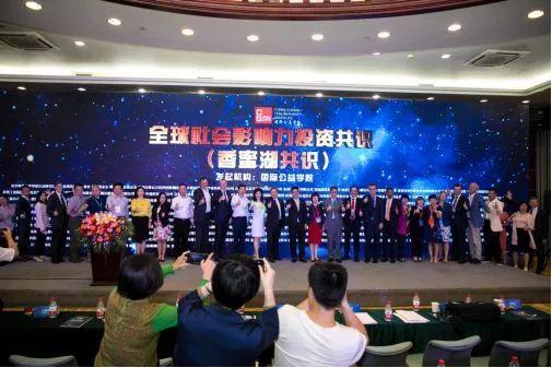 深圳福田成为全国首个将可持续金融提升为发展战略的地方政府