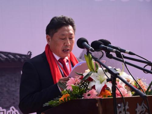 第14届中国田园综合体+美丽乡村特色小镇产业发展高峰论坛在成都举办