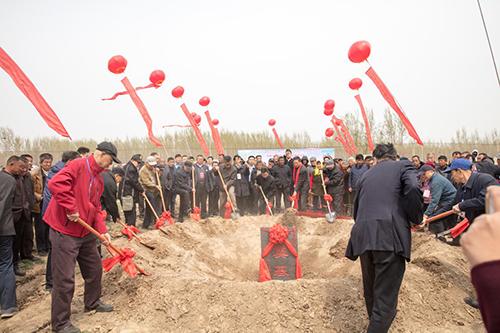 第15届中国田园综合体+美丽乡村特色小镇产业发展高峰论坛在山东乐陵举办