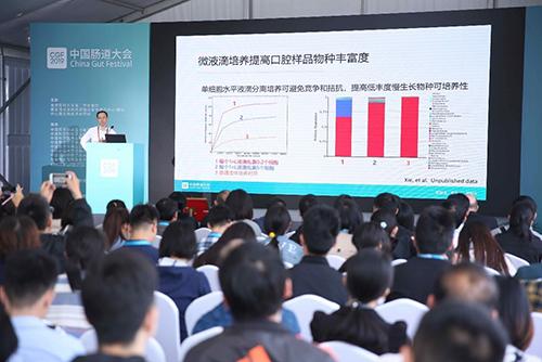 2019中国肠道大会召开并发布《关于共同推动肠道产业健康发展的倡议书》