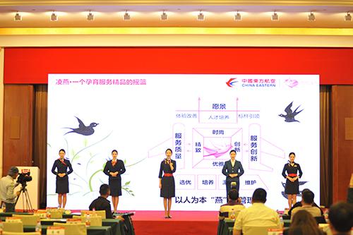 中国品牌发展国际论坛品牌故事分论坛在上海举办