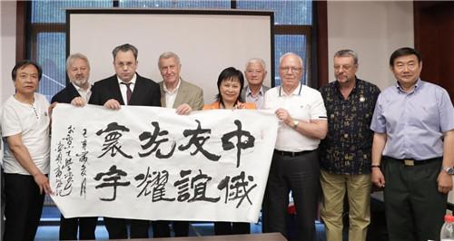 中俄战略文化智库香山座谈会在香山大学堂举行