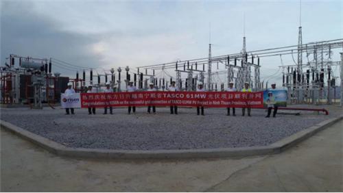东方日升越南宁顺省TASCO 61MW光伏项目顺利并网