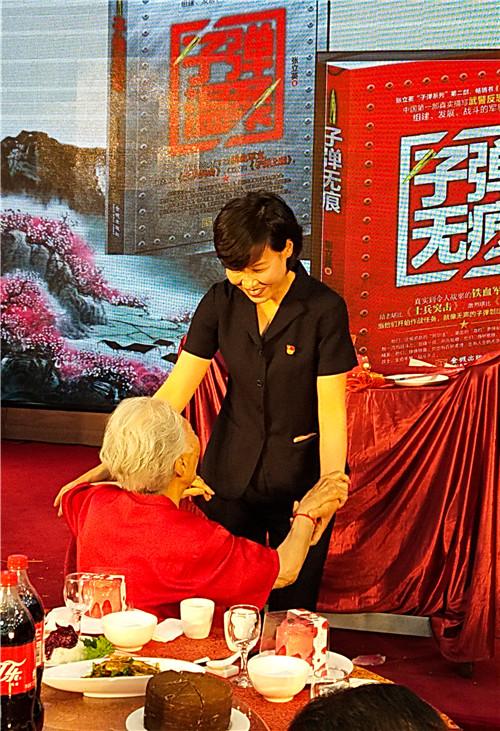 一场特殊情缘的百岁宴 王曰�f百岁寿宴在京燕饭店举行