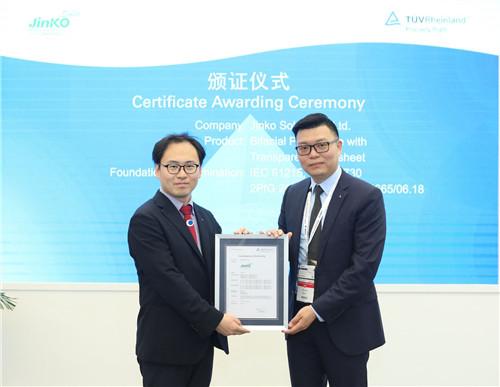 晶科能源荣获TüV莱茵首张透明背板双面组件证书