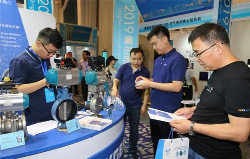 2019青岛国际水大会在青岛西海岸新区隆重开幕