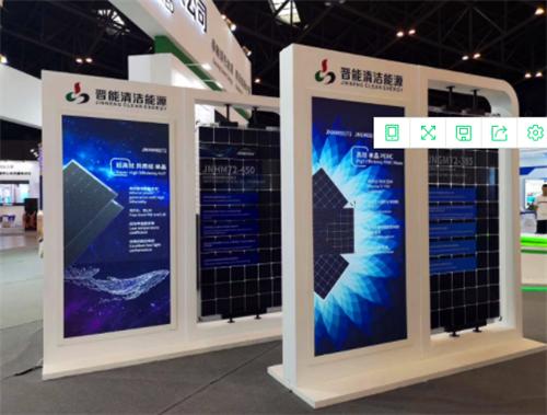 晋能集团亮相2019中国(山西)国际清洁能源博览会 全面助推能源改革