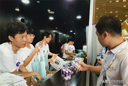 圣元参展第19届CBME孕婴童展吸睛无数