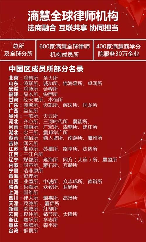 """庆建国70周年,首届""""�C慧杯""""法商书画摄影展对外公开征文"""