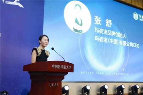 2019全球功能食品前沿技术研讨会在京召开