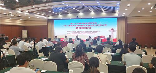 第二十三届全国发明展览会将于11月在广东佛山举办