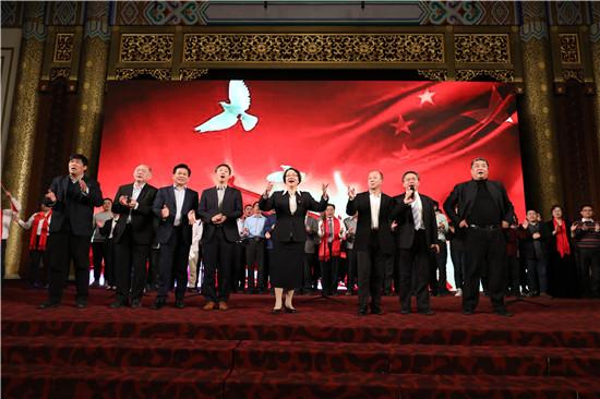 30年再发展 第三届中国林产工业创新大会在京举办