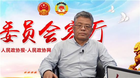 """充分发挥""""大数据""""能量 助力美丽中国建设"""