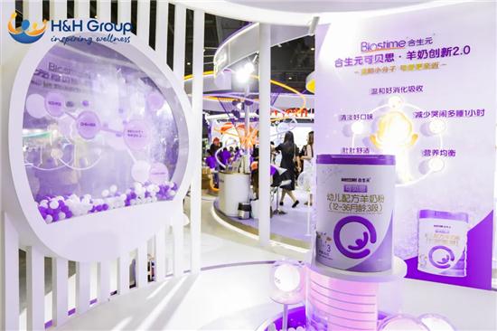健合三季度业绩:增长3.1%营收77.68亿 多品牌多品类助力稳健成长