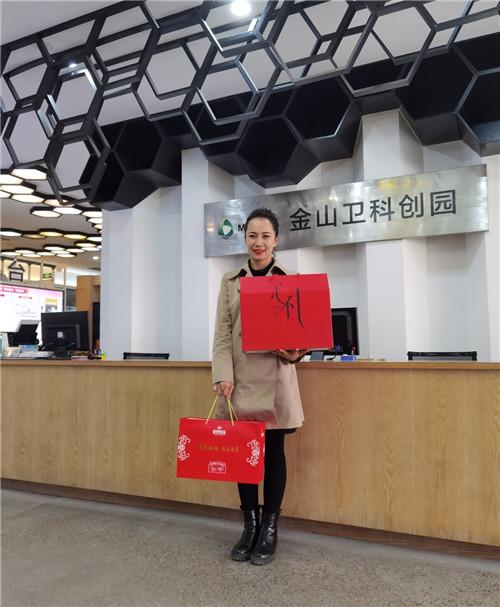 上海一公司新疆员工留沪过年,年货礼包送温暖