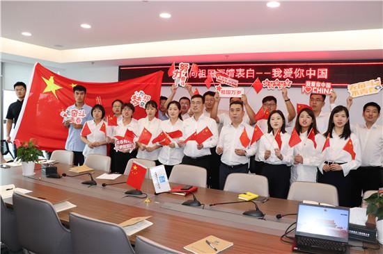 中建中新安装公司组织开展向祖国表白演讲活动